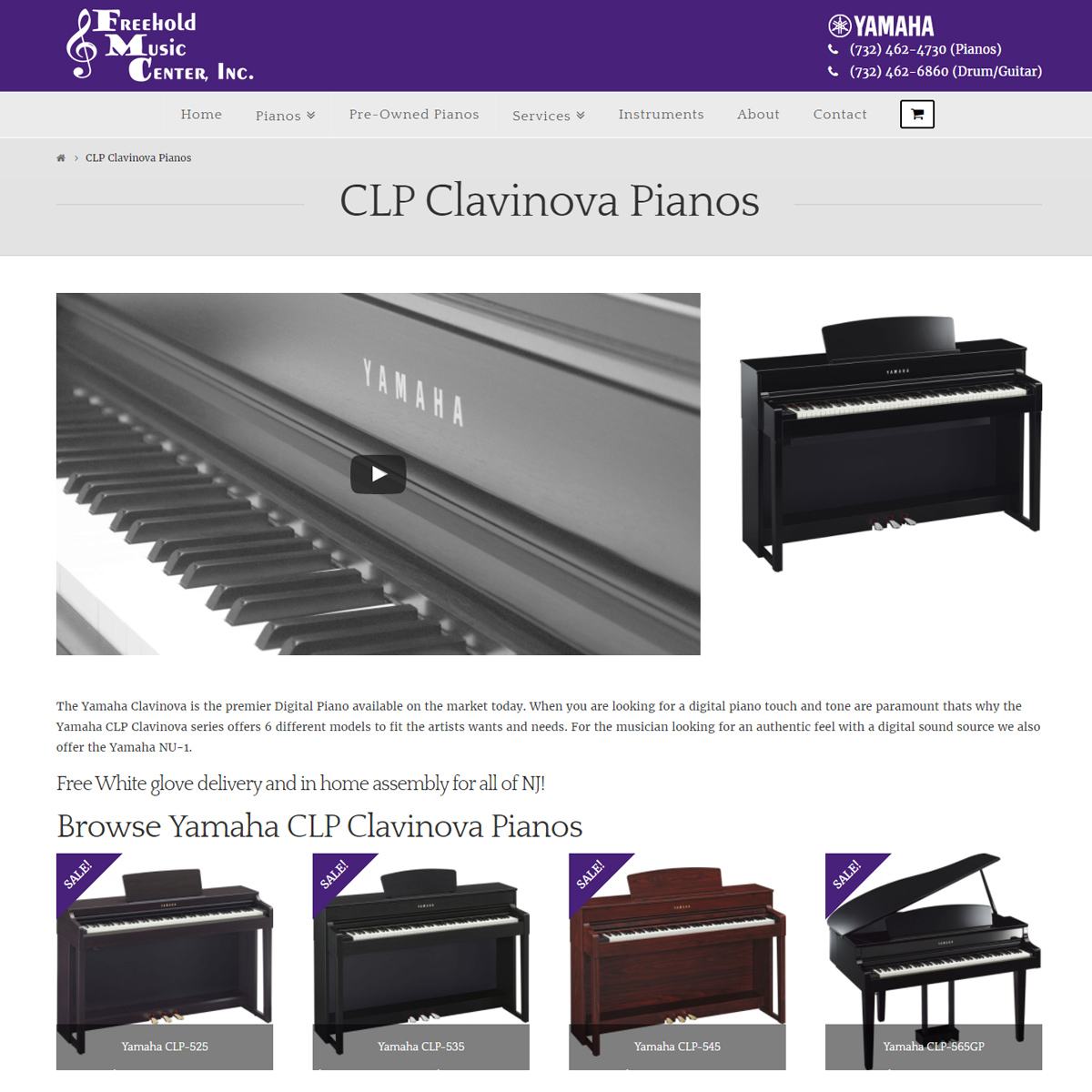 Piano Store Website Design - Yamaha Pianos